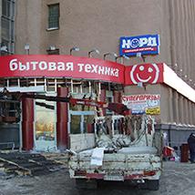 Наружная реклама 5