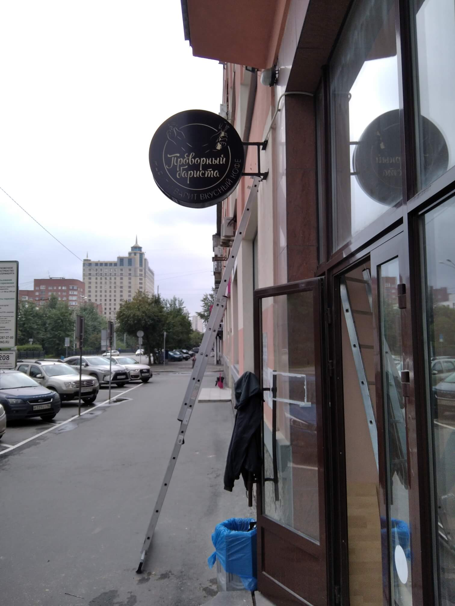 Кофейня Луначарского1