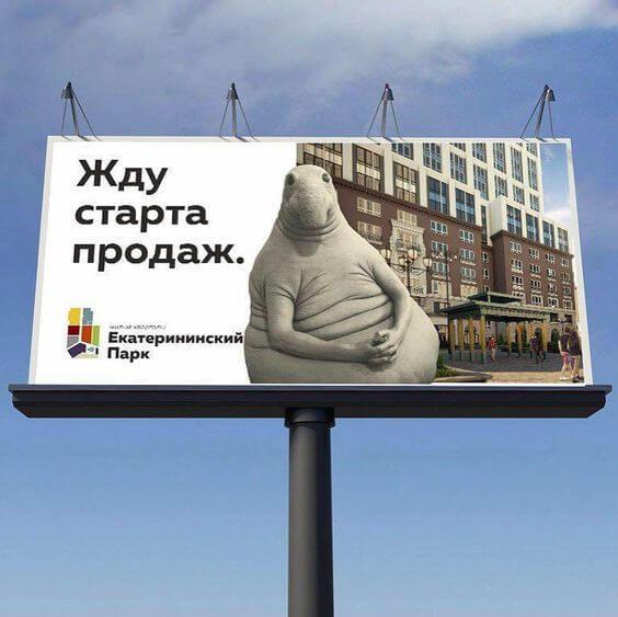 Суперсайты в Екатеринбурге 2