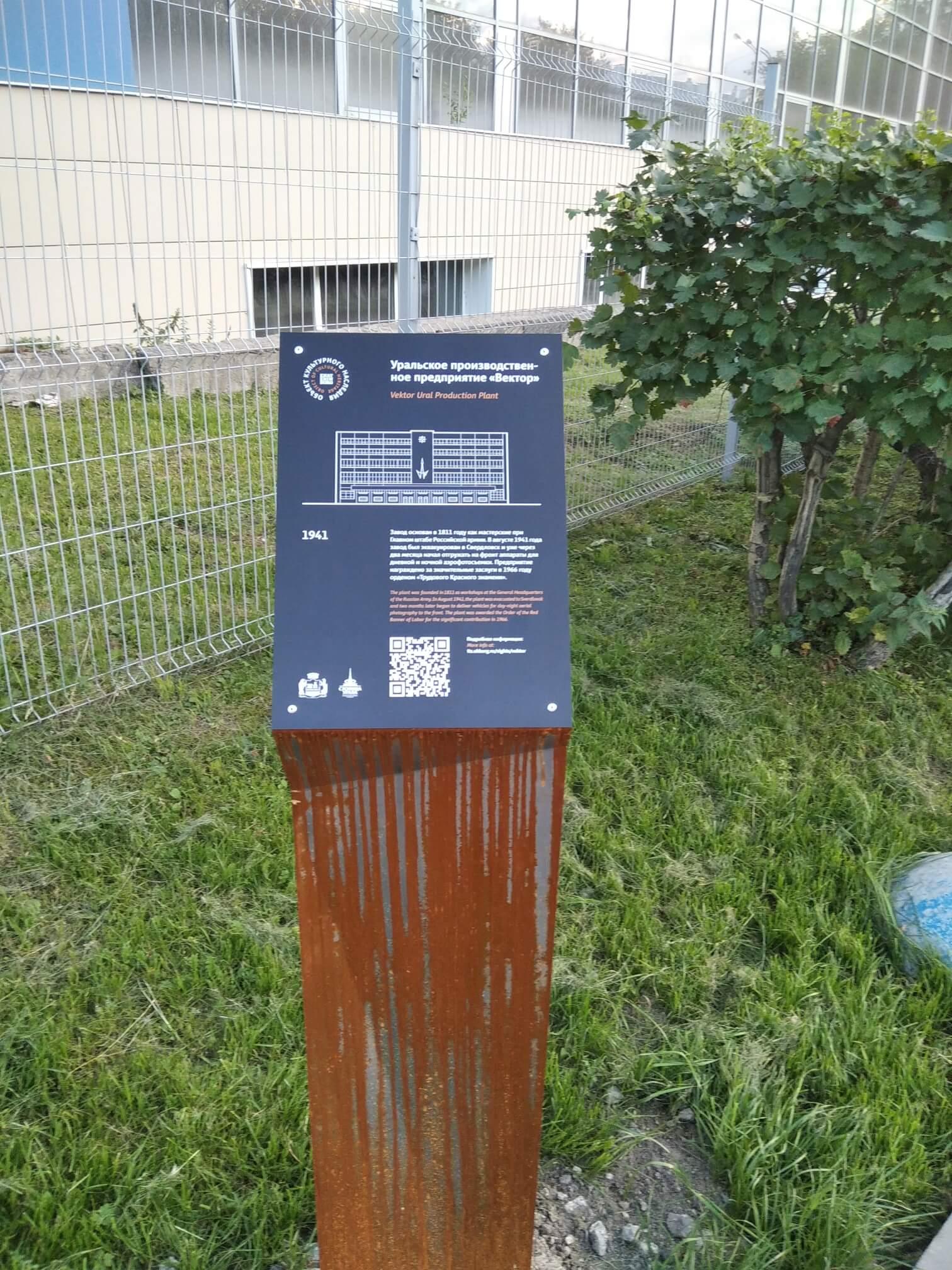 QR коды Навигация (адм г Екатеринбурга)0