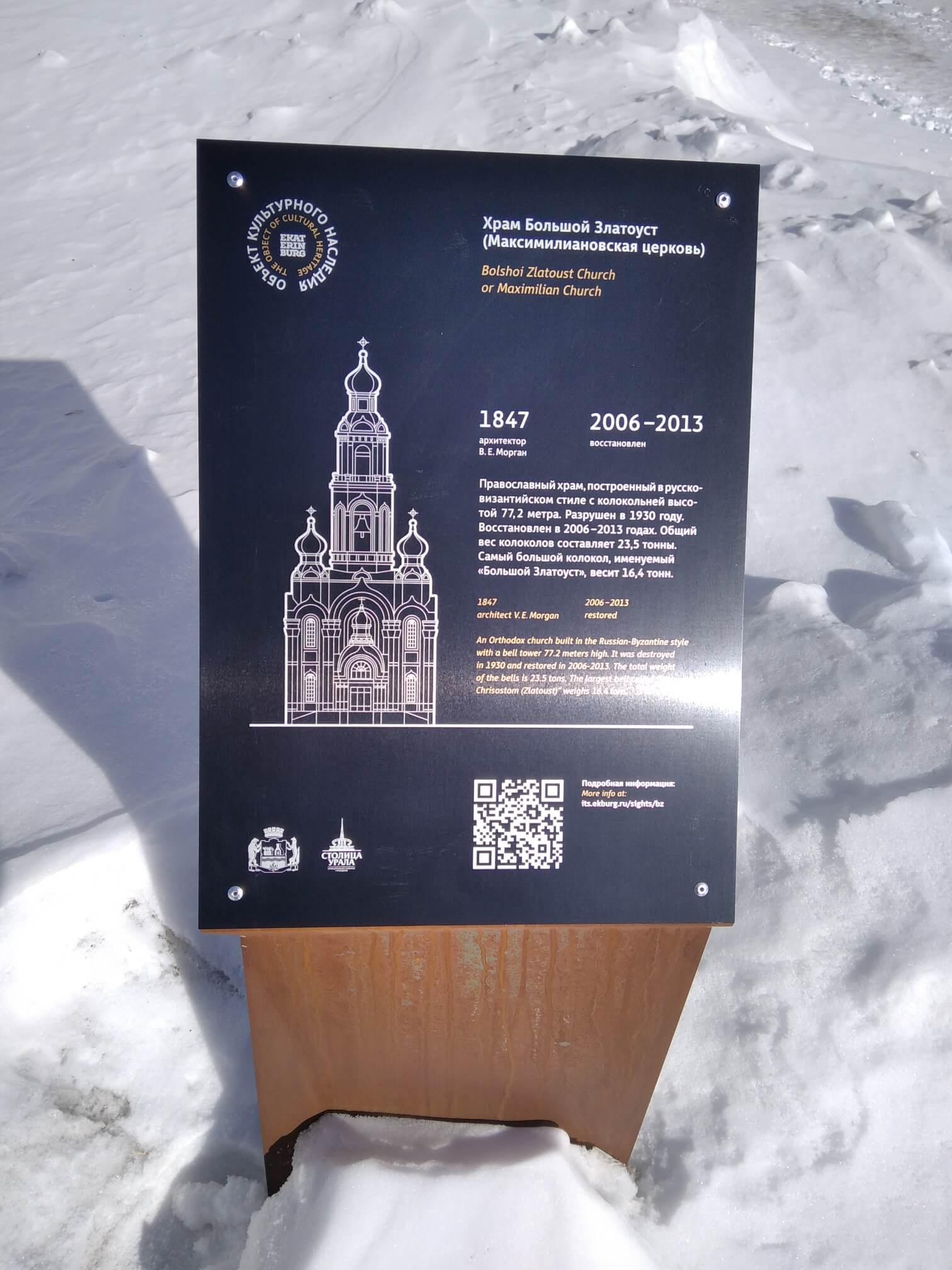 информационные таблички с QR кодами 54