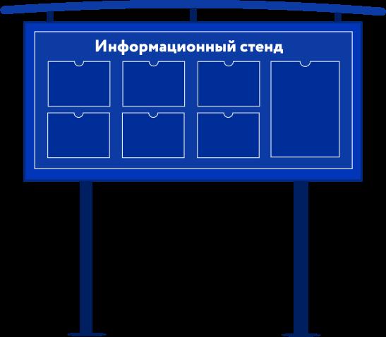 Наружная реклама автосервиса 5