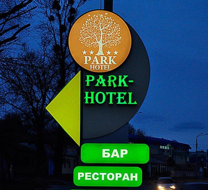 Наружная реклама гостиницы 3