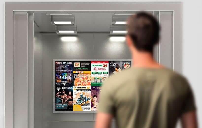 Реклама в лифте 1