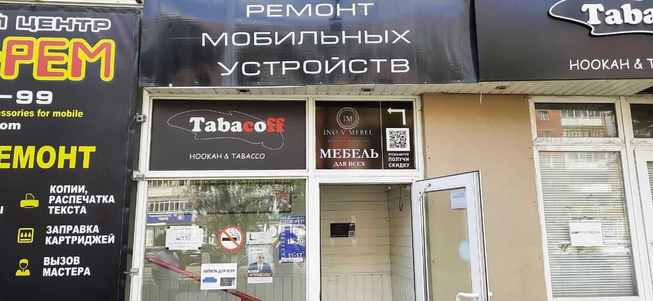 Мебель Сулимова 23 22