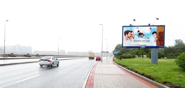 Рекламные щиты в Екатеринбурге 1
