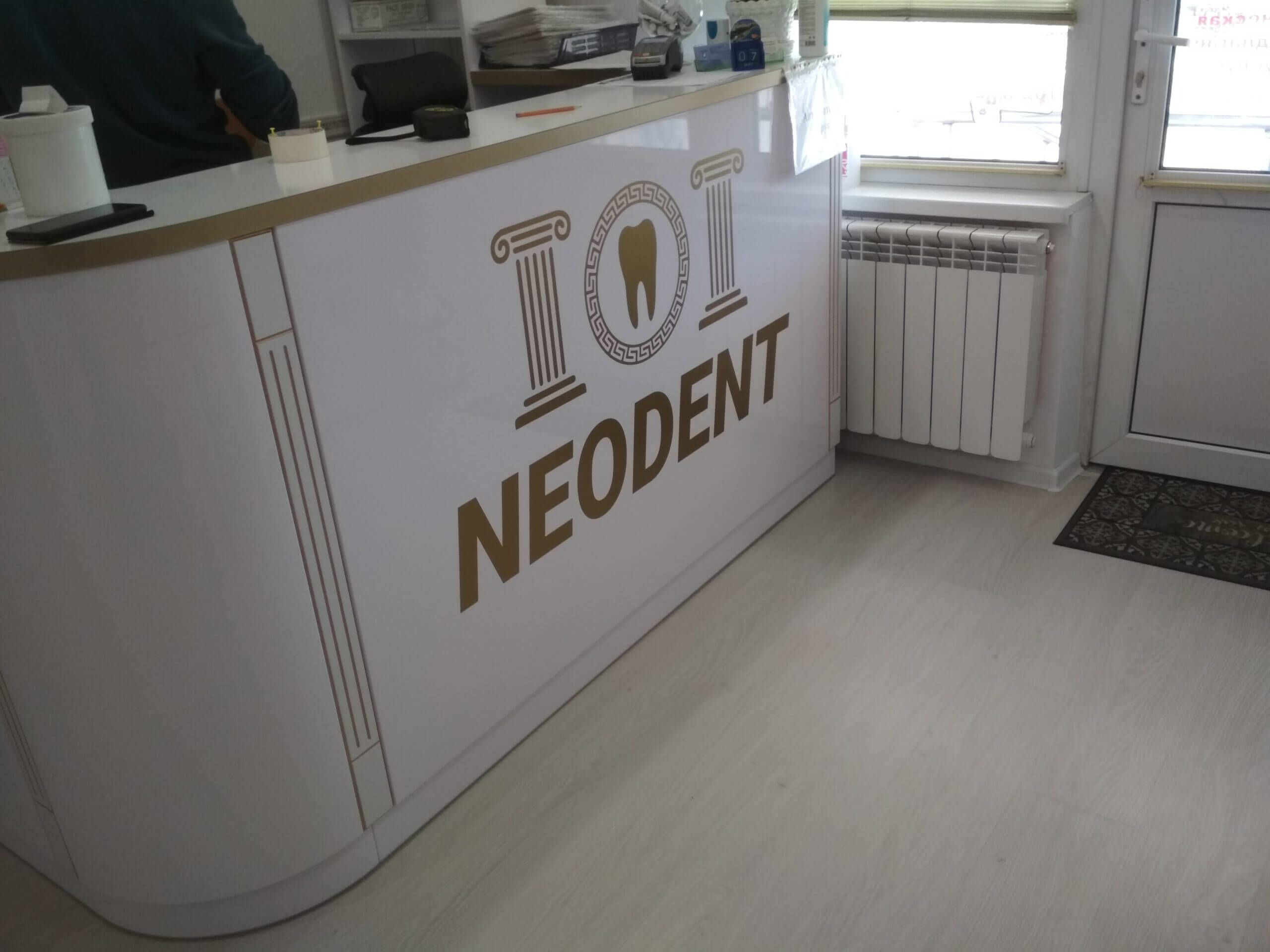 Внутреннее оформление стоматологической клиники «Неодент»1