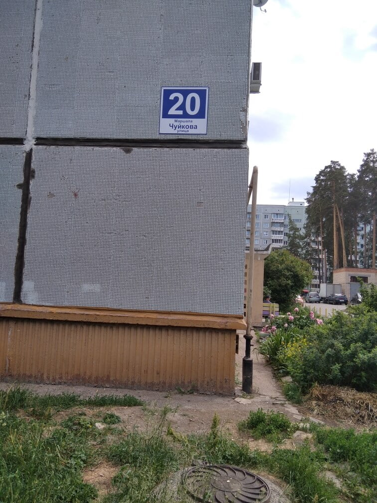 Адресные знаки г.Снежинск 21