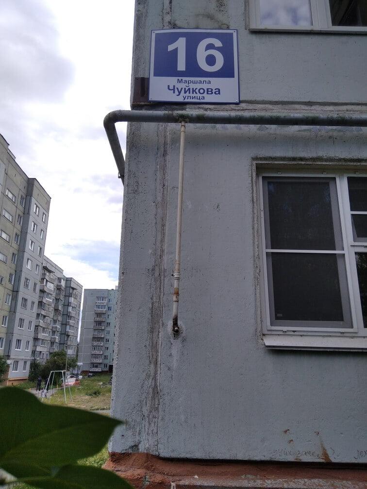 Адресные знаки г.Снежинск 32