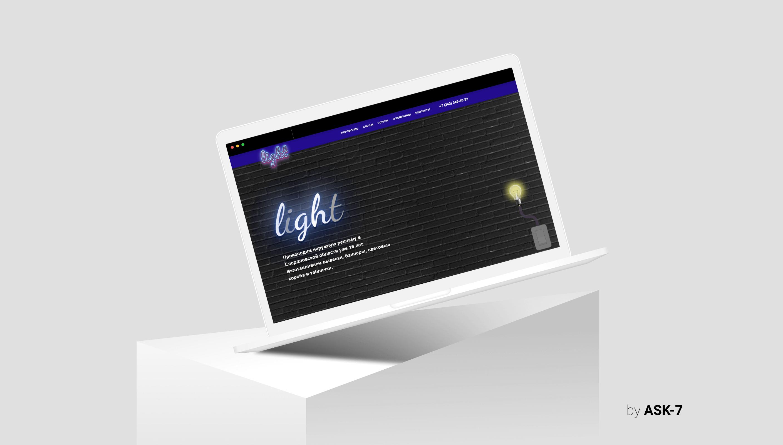 Мы обновили дизайн сайта 1