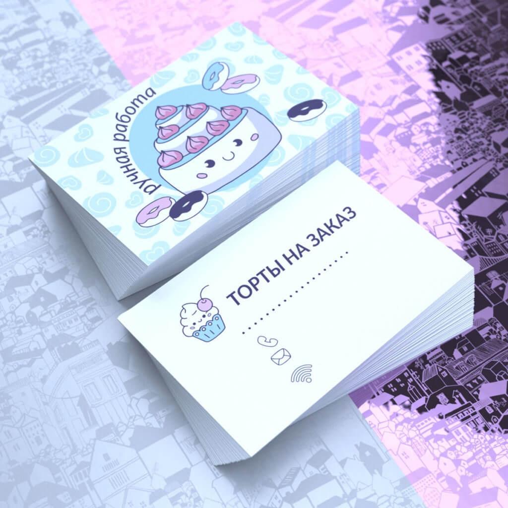 Визитная карточкаВизитная карточка